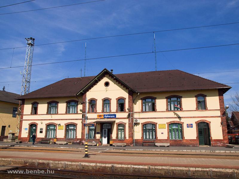 Gyékényes vasútállomás fotó