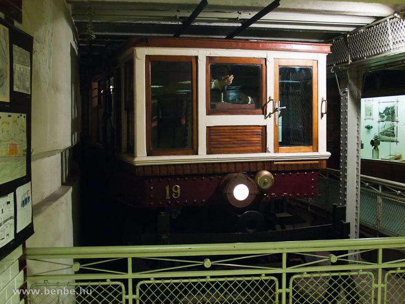 Underground railway museum, Deák tér photo