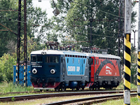 ConstantinGrup 4-axle ASEA locomotives at Párkány-Nána