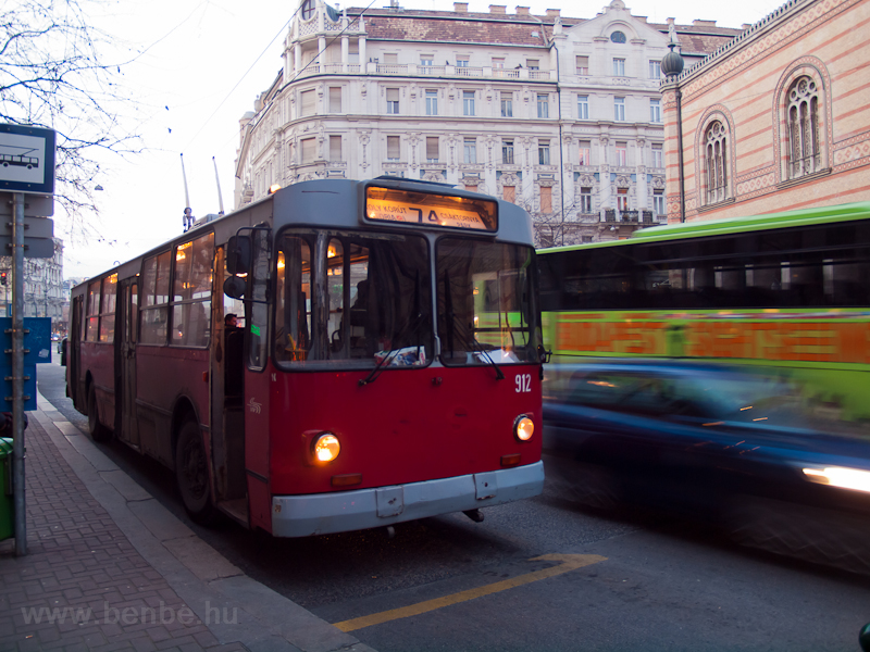 Type ZIU-9 trolleybus at th photo