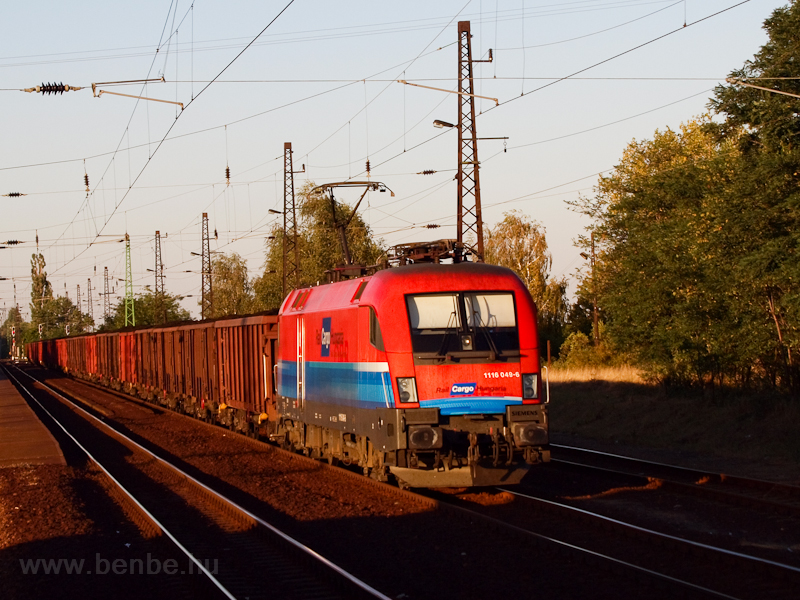 The Rail Cargo Hungaria 111 photo