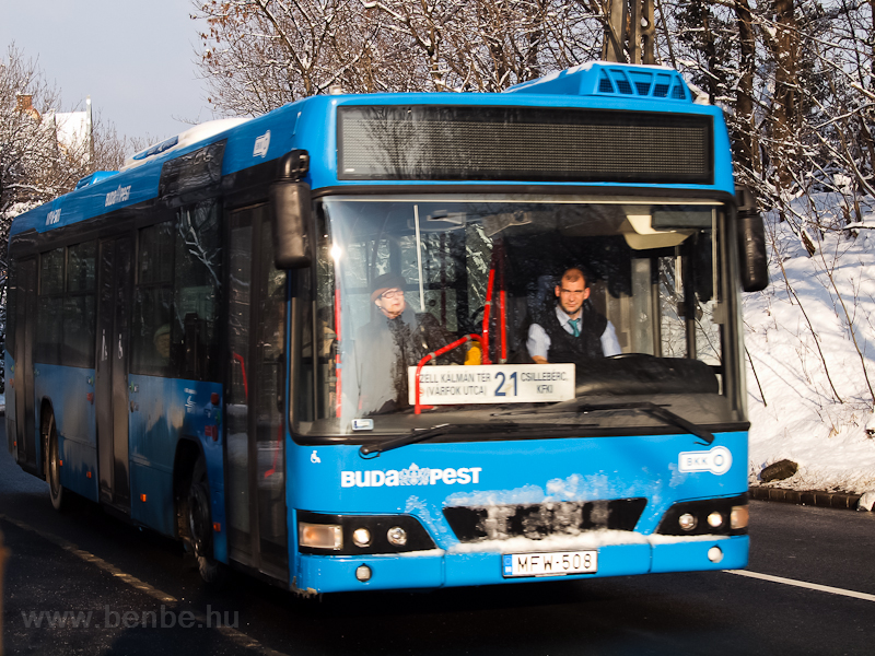 Used Volvo bus photo