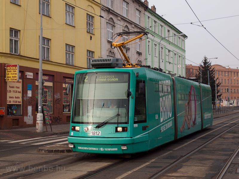 The Škoda 03T tramcar  photo