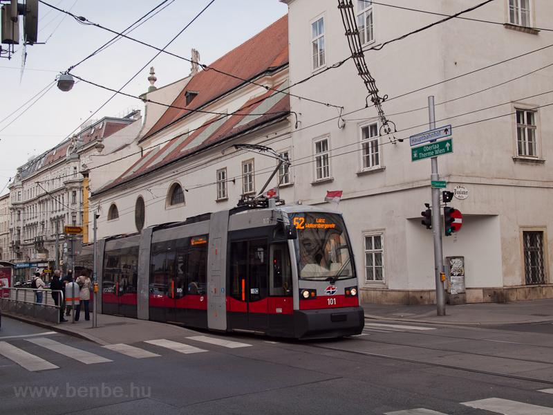 Short ULF at Wien photo