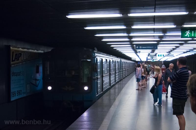 Old Russian metro at Határ  photo