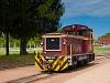 Mk48-411 Szalajka-Fatelep állomáson