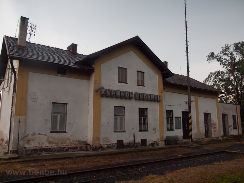The station of Ipe'lsky photo