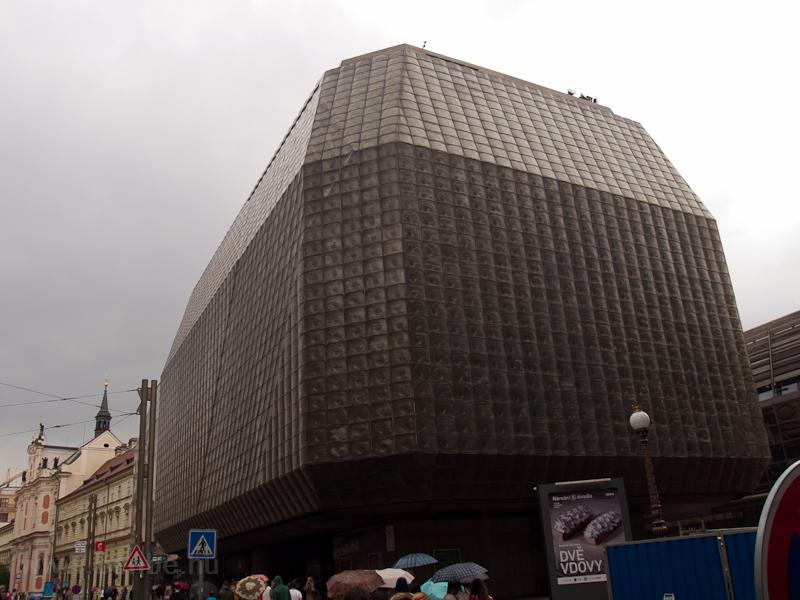 Prága - a Nemzeti Színház ú fotó