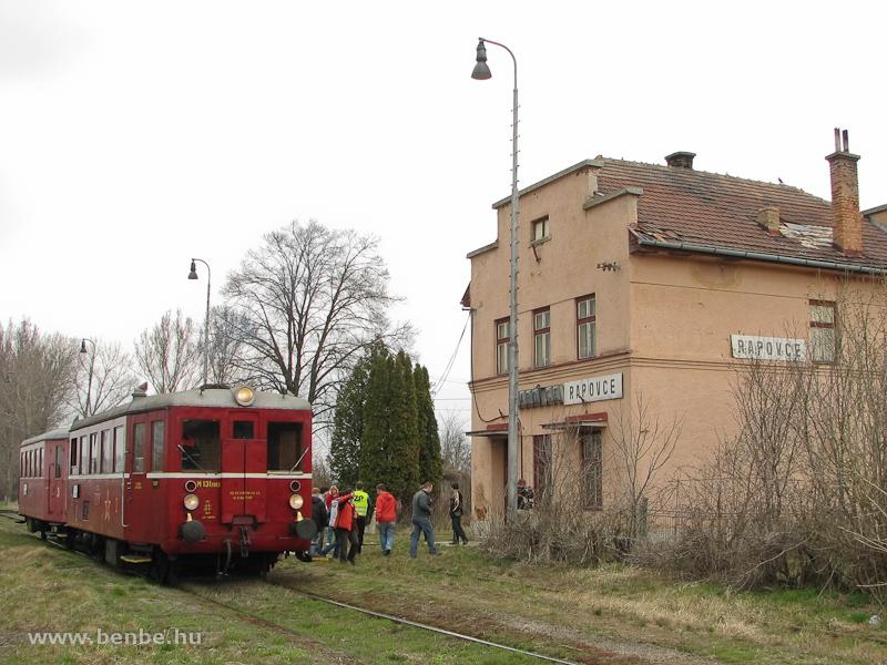"""A ČSD M 131.1053 pályaszámú """"Hurvínek"""" nosztalgia-motorkocsi Rappon (Rapovce, Szlovákia) fotó"""