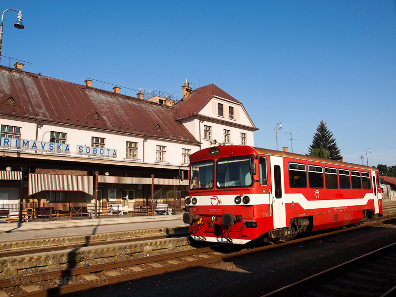 The ŽSSK 812 037-4 see photo