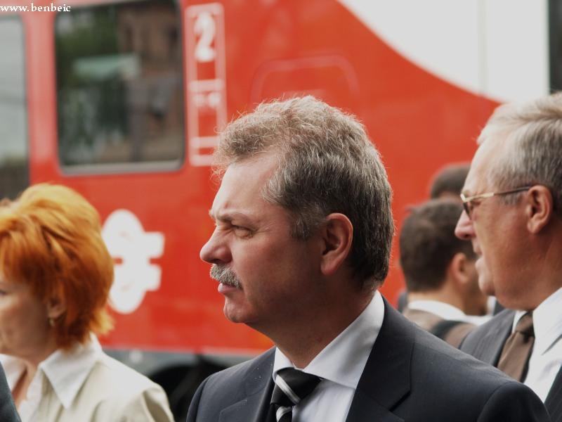 Heinczi és a MÁV-logó fotó