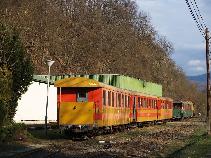 A személykocsi-park Paphegy üzemi pályaudvaron fotó