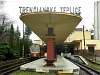 411 901-2 Trencsnteplicz (Trencianske Teplice) llomson