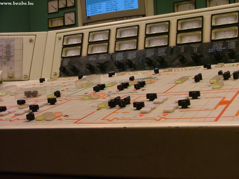Az irányítóközpont fotó