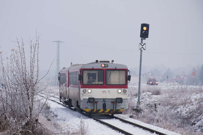 The ŽSSK 813 040-7 see photo
