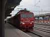 A ŽSSK 362 015-0 <q>Coca-Cola</q>-Werbelok Hőlak-Trencsénteplic állomáson
