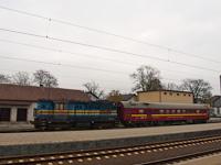 A ŽSSK 742 601-8 Lipótvár állomáson a pályamérőkocsival