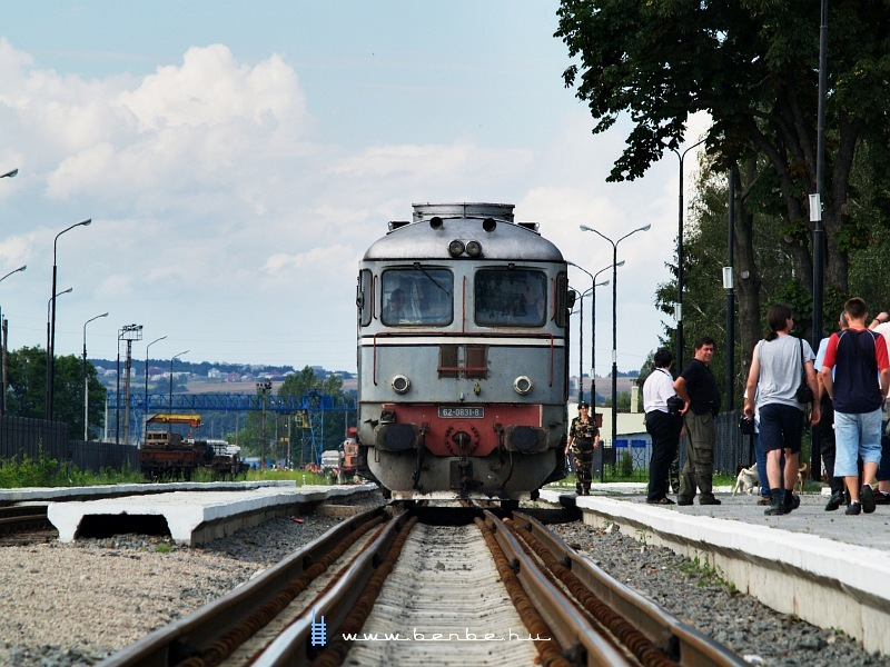 62-0831-8 Vadul-Siret vasútállomáson fotó