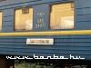 Lviv-Solotvino-Chop: a strange order of townnames