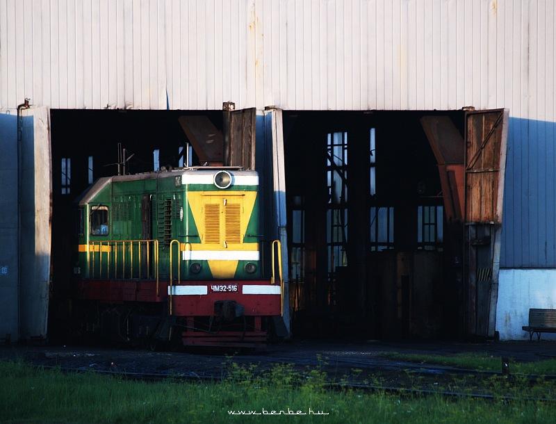 CsME2-516 Kolomijában fotó