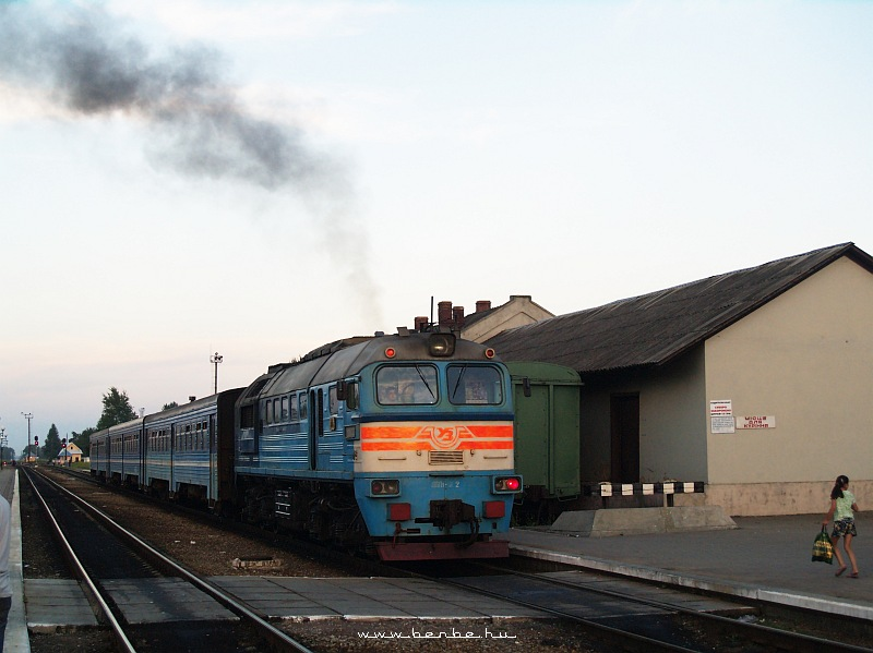 DPL1-002 Kolomijában fotó