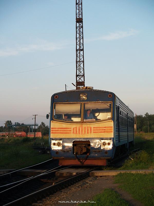 DPL1 Kolomija állomáson fotó