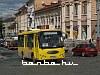 Csernovic belvárosa