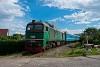 Az UZ M62-1260 Aknaszlatina-1 és Aknaszlatina-2 között egy Lembergbe / Lvivbe tartó gyorsvonattal
