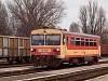 A MÁV-START 117 206 Orosháza állomáson